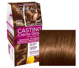 casting-creme-gloss-603