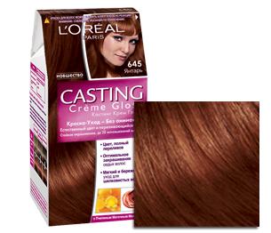 casting-creme-gloss-645-ambre-caramels-et-miels