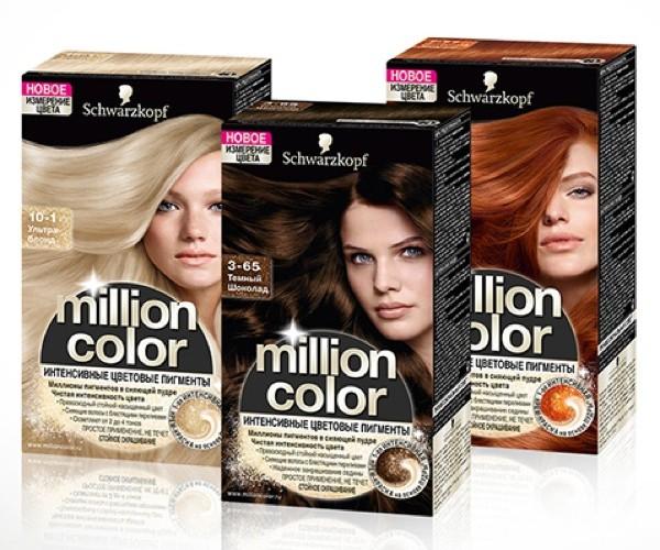 million-color-kraska-na-osnove-pudri