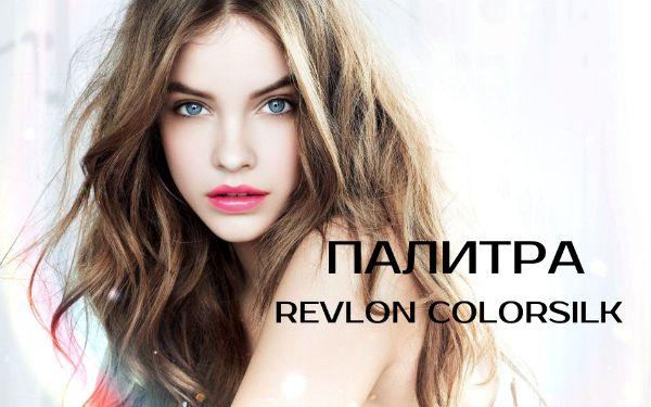 rusie-volosi-pevlon-palitra