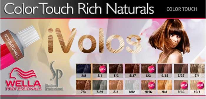 Краска Wella Koleston Perfect - Prof Hair 96