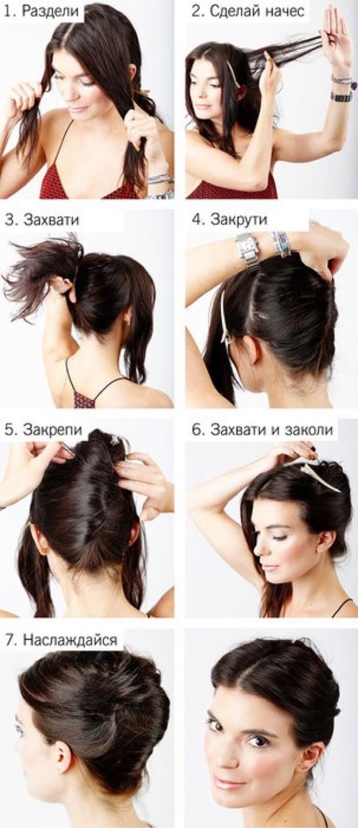 Причёска с заколкой пошагово